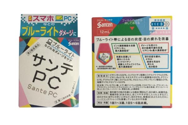 日本眼药水排行榜6强 零差评的日本眼药水