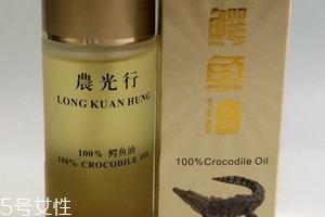 农光行鳄鱼油用法 农光行鳄鱼油如何使用