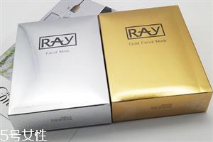 泰国ray面膜怎么鉴别真假 ray面膜真假辨别
