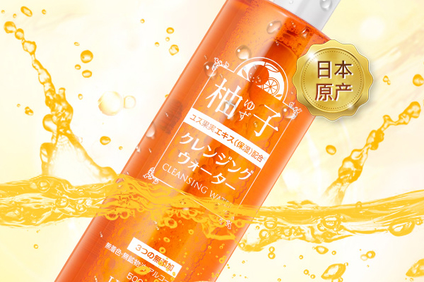 uluka柚子卸妆水怎么样 抖音同款卸妆水评测