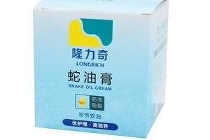 蛇油膏能治疗湿疹吗?湿疹能用蛇油膏治吗?