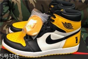 aj1黑黄脚趾会发售吗?aj1黑黄脚趾实物曝光