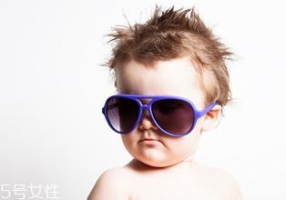 小孩子要不要戴太阳镜 儿童太阳眼镜的挑选要点