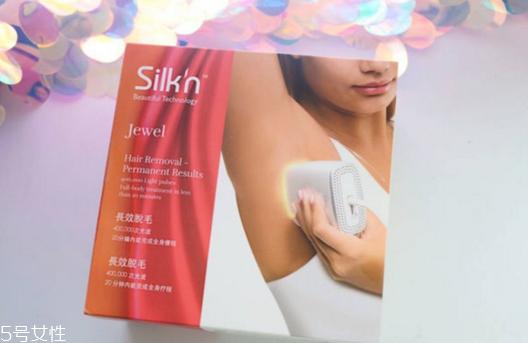 silkn脱毛仪脱唇毛怎么脱 silkn脱毛仪哪种最适合脱唇毛