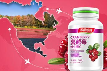 蔓越莓胶囊和维生素c能同时吃吗?和维生素c同时吃会怎样
