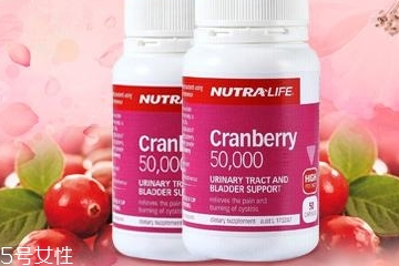蔓越莓胶囊有雌激素吗?