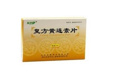 黄连素片的功效与作用 黄连素片的功效与作用 黄连素片治什么病?