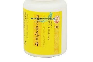 黄连素片是抗生素吗?黄连素片属于抗生素药吗?