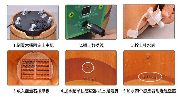 蒸足桶怎么用 蒸足桶的功效与作用