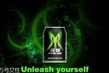 怪兽饮料一罐多少钱 怪兽饮料是哪个国家的