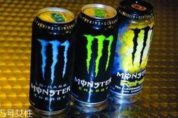 怪兽饮料喝死人是真的吗 怪兽饮料和红牛的区别