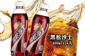 黑松沙士多少钱一瓶 黑松沙士有这么难喝吗