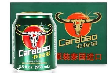 卡拉宝和红牛哪个好 卡拉宝是哪个国家的