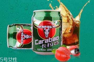 卡拉宝饮料多少一瓶 卡拉宝与普通饮料有什么不同