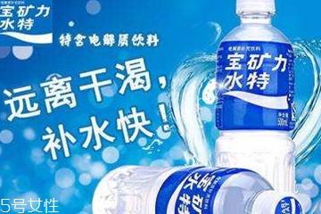 宝矿力水特多少钱一瓶 宝矿力水特好喝吗