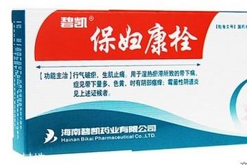 保妇康栓是干扰素吗?保妇康栓是消炎药吗?