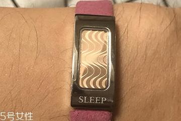 翡丽诗丹睡眠手环效果 翡丽诗丹睡眠手环评测