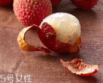 荔枝减肥期间可以吃吗图片