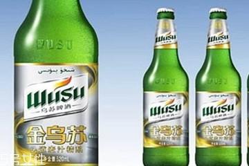 乌苏啤酒多少钱一瓶 乌苏啤酒为什么叫夺命
