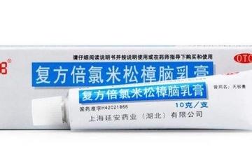 无极膏治皮肤过敏吗?皮肤过敏能用无极膏吗?
