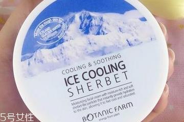 植物乐园冰川霜成分 植物乐园冰川霜能当面膜用吗