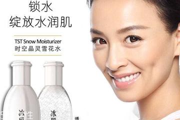 酵母护肤品适合年龄 酵母提取物的护肤作用