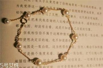 珍珠手链戴哪只手好?珍珠手链一般戴哪只手?