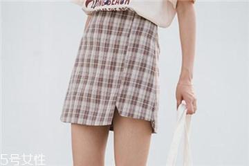 屁股大穿什么半身裙?屁股大适合什么半身裙?