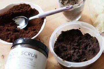 咖啡磨砂膏怎么用 咖啡磨砂膏一周用几次