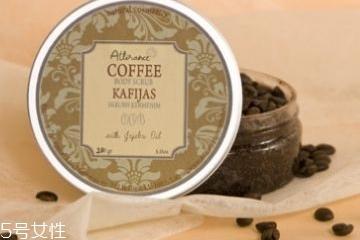 咖啡磨砂膏洗不干净怎么回事 咖啡磨砂膏用洗面奶洗掉吗