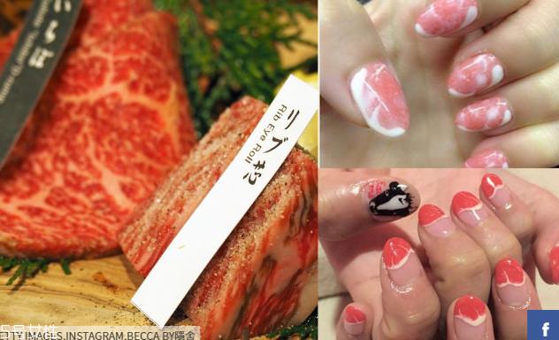 食物图案美甲大全 寿司烧肉美甲治愈不开心
