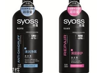 丝蕴的洗发水怎么样 丝蕴洗发水为什么便宜?