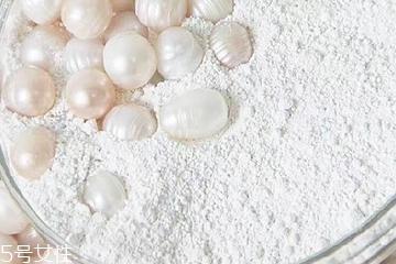 珍珠粉可以洗澡吗?珍珠粉洗澡能去鸡皮吗?