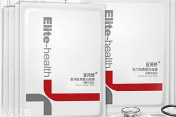 医用面膜和普通面膜的区别 医用面膜更加具有安全性