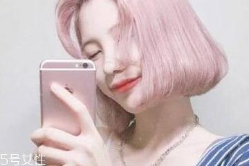 染粉色头发要漂白吗?必不可少的一步