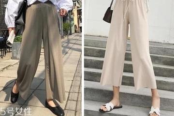 阔腿裤什么材质凉快又显瘦 这4种走路带风