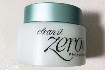 卸妆膏适合油性皮肤吗 挑对了不长粉刺