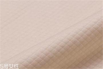 空气棉是什么面料 过冬必备单品