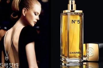 现代型香水适合什么年龄 完美都市女性代表