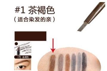 眉笔茶褐色是什么颜色 茶褐色是这样的