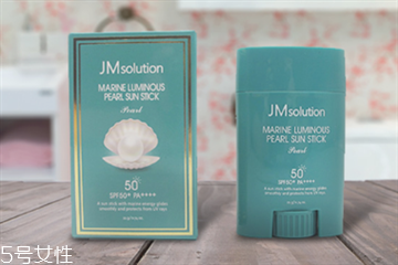 jm防晒棒孕妇可以用吗 适合所有肤质年龄