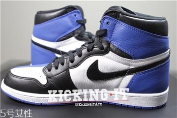 aj 1黑蓝阴阳闪电配色货量多少 全球超限量鞋款