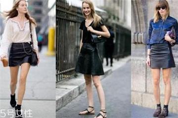 a字半身裙配什么上衣 塑造身姿更显潮