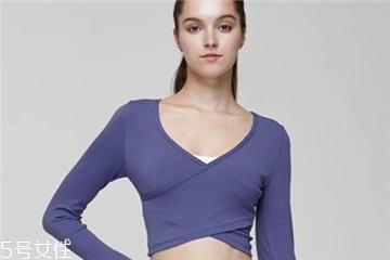 瑜伽服可以当运动服吗 选对款式很重要