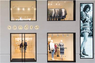 sandro是什么牌子?sandro是什么档次?