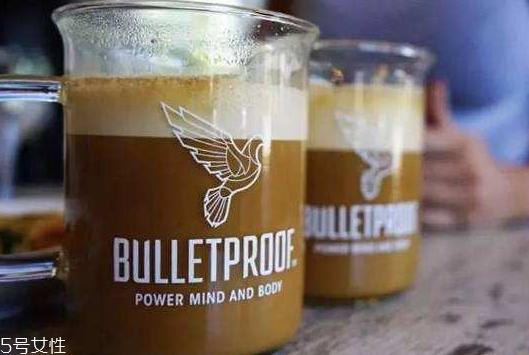 防弹咖啡真的能减肥吗 只是一种饿的手段