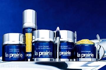 莱伯妮和海蓝之谜谁好 全球高端奢华护肤品牌