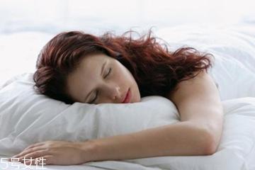 裸睡能不能提高睡眠质量 不穿衣服睡觉好处多多