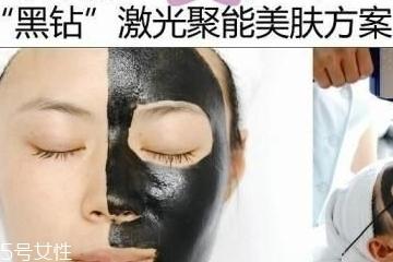黑脸娃娃碳粉 黑脸娃娃碳粉的作用 改善毛孔粗大