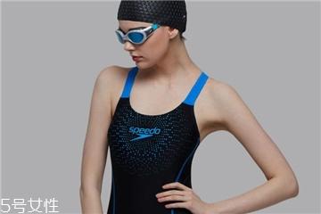 速比涛和阿瑞娜哪个好 两大顶级泳衣品牌的较量